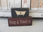 Primitive Soap & Towels with Tub Bathroom Stacker Blocks Set of 2